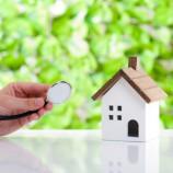 Impôts et Taxes fragilisant l'immobilier en 2015